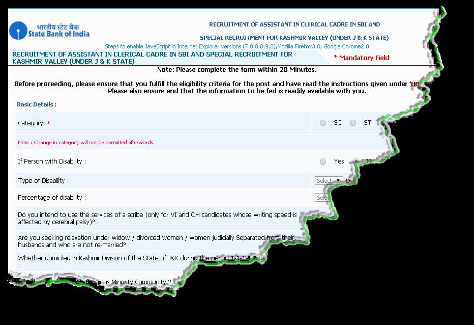 sbi online application form clerk post 2014