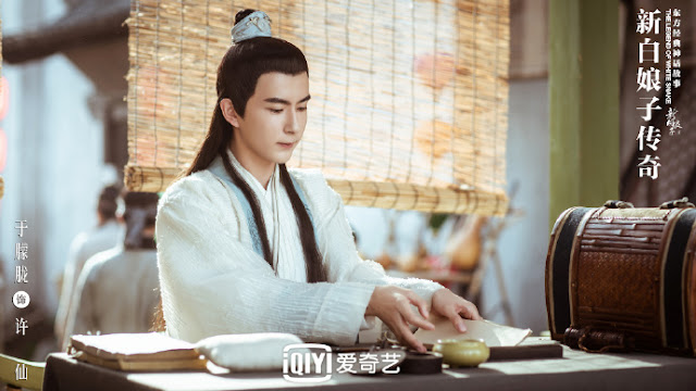 the legend of white snake cdrama alan yu menglong