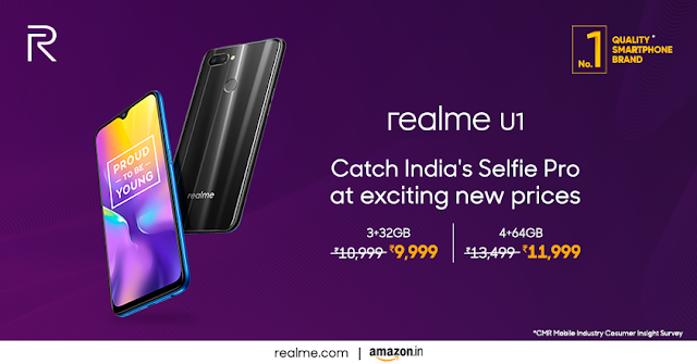 Realme U1 gets another price cut, now available with starting price Rs. 9,999