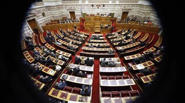 Αποτέλεσμα εικόνας για ο πρόεδρος της βουλής επιβεβαιώνει ότι η μαφία της εσωτερικής τρόικας κυβερνάει τη χώρα