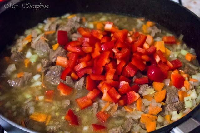 Hungarian goulasha: step 10