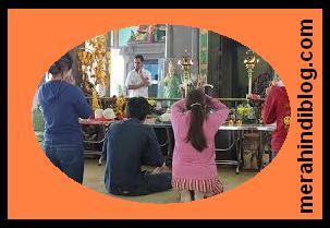 भगवान की तरफ पीठ करके क्यों नहीं बैठना चाहिए? Bhagwan ki taraf pith karke pith karke kyon nahi baithna chahiye?