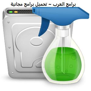 تنزيل برنامج تسريع وتنظيف الكمبيوتر Wise Disk Cleaner