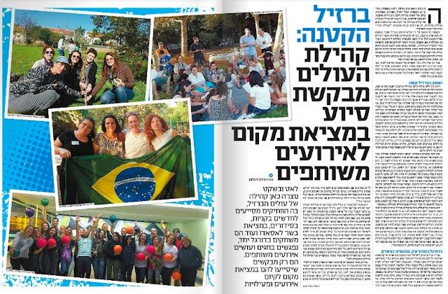 Judeus brasileiros  são destaque em Israel