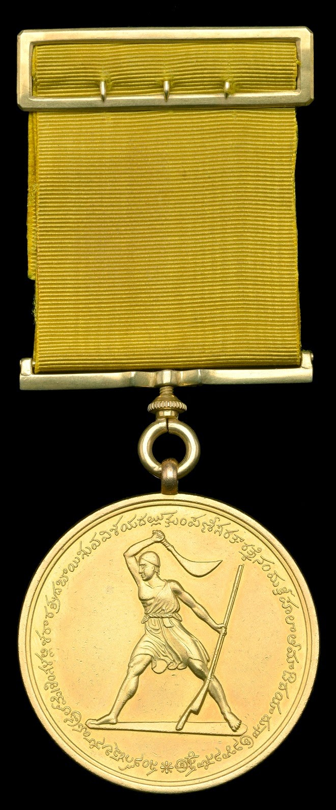 British Army Medals: Coorg Medal