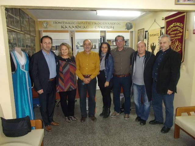 Φεστιβάλ και διαλέξεις στις μελλοντικές δράσεις του Σ.Πο.Σ. Ν. Θεσσαλονίκης