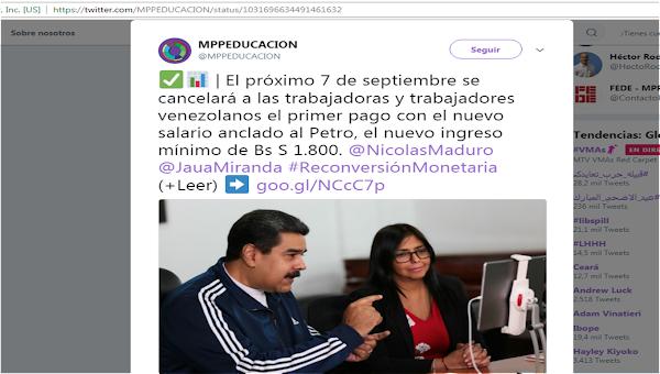 El 7 de septiembre se hará el primer pago del salario anclado al Petro