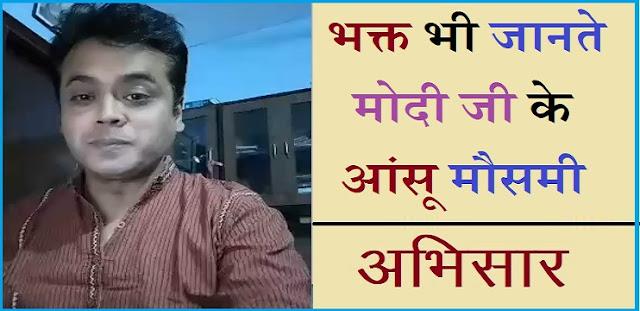 मेरठ मे एक दलित की पहचान करके उसे गोली मार दी गयी। बाकायदा एक लिस्ट बनायी गयी है - अभिसार शर्मा