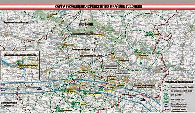 Russlands Verteidigungsamt veröffentlicht Aufnahmen zur