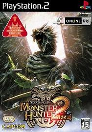 mosterhunter2 - Monster Hunter 2 PS2
