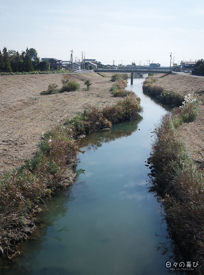 Petit cours d'eau, parc Yoshinogari, Saga