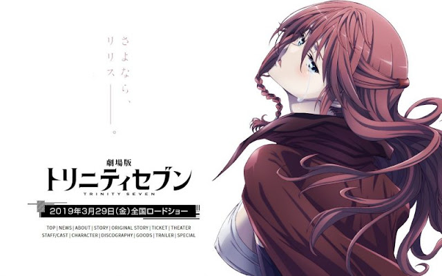 Trinity Seven Movie 2: Tenkuu Toshokan to Shinku no Maou Subtitle Indonesia