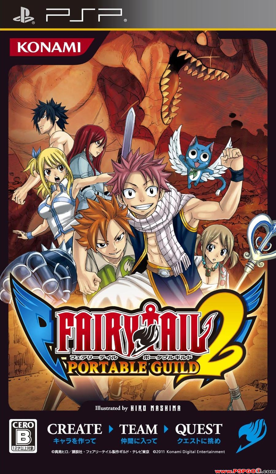 Free Fairy Tail Games