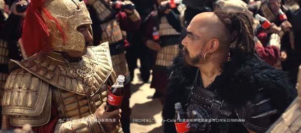 "Coca-Cola China - ""Battlefield"" Commercial"