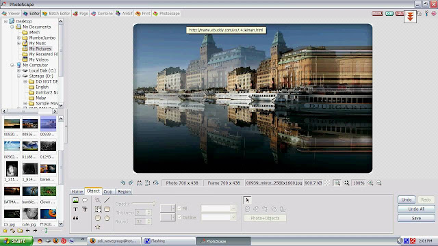 تحميل برنامج فوتوسكيب 2018 برابط مباشر للكمبيوتر
