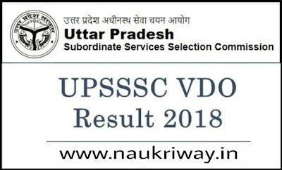 UPSSSC VDO Gram Vikas Adhikari Result 2019