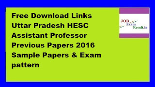 Free Download Links Uttar Pradesh HESC Assistant Professor Previous Papers 2016 Sample Papers & Exam pattern