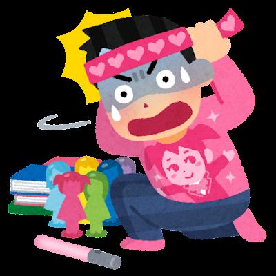 ヲタバレのイラスト(男性)