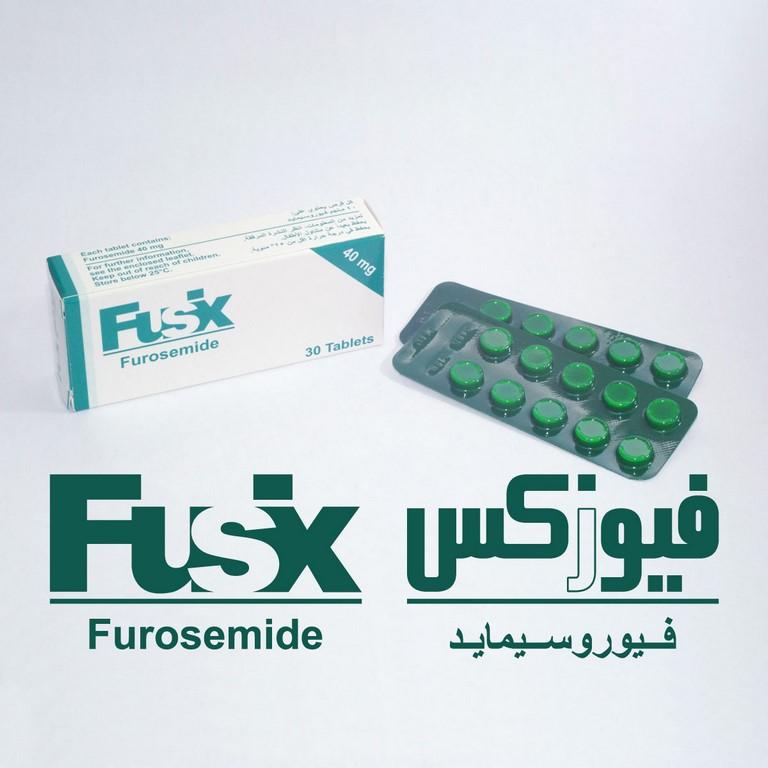 سعر ودواعى إستعمال فوسيكس Fusix أقراص لعلاج ضغط الدم المرتفع