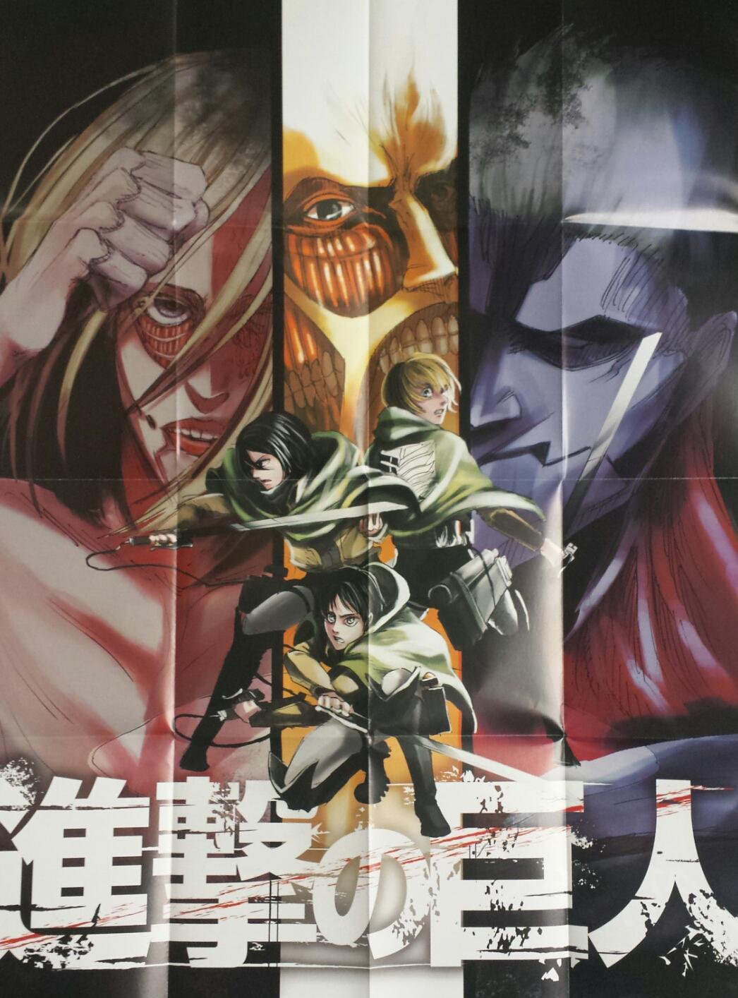 Awkward Dangos: Manga Update #4 - Oktober 2015