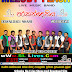 MELODY FLASH LIVE IN PARAKANDENIYA 2018-01-21