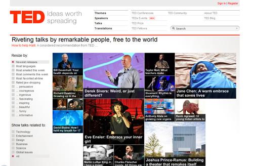 أفضل 13 موقع فيديو مثل يوتيوب - TED