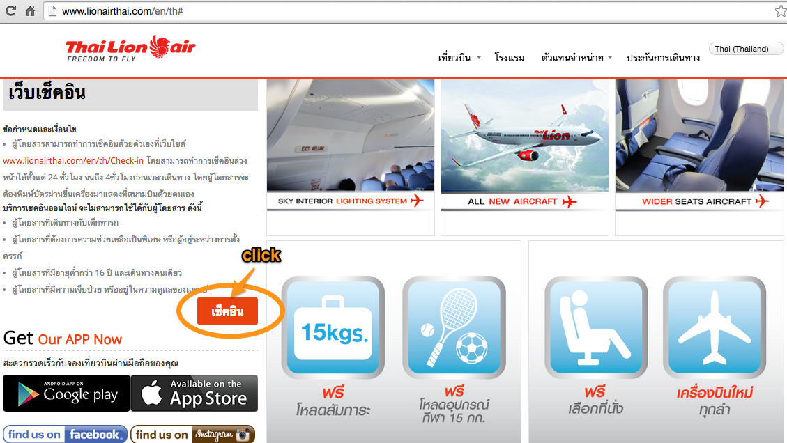 thai lion air online check in
