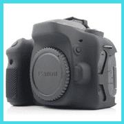 Camera skin