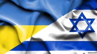 Ukrainian Jewish Encounter