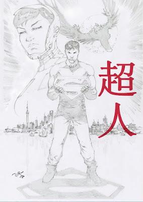 Новий Супермен