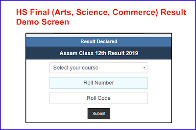 CHECK ASSAM AHSEC HS RESULTS 2019 - Assam Class 12th Results
