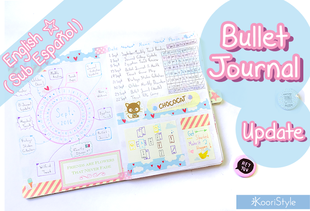 Tutorial, DIY, Handmade, Crafts, Kawaii, Cute, Paper, Koori Style, Koori Style, Koori, Style, Planner, Planning, Stationery, Deco, Decoration, Washi, Deco, Tape, Monthly, Journal, Agenda, Stickers, Bullet Journal, Plan With Me, Set Up, 和紙テープ, プランナー, 플래너, Update, September