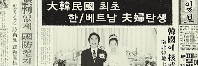 Primera boda de un surcoreano con una vietnamita
