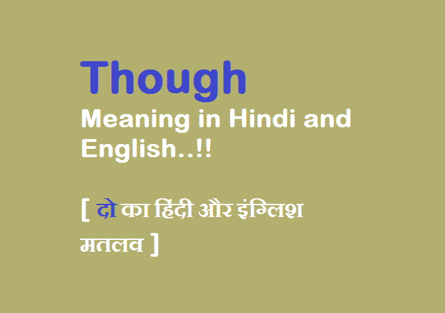though-meaning-in-hindi-english