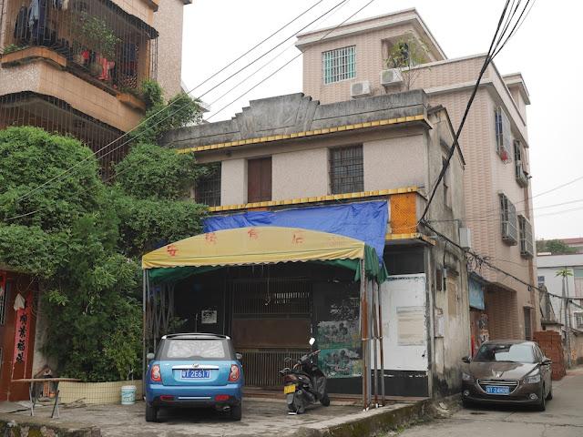Anju Restaurant (安居食店) in Zhongshan, China