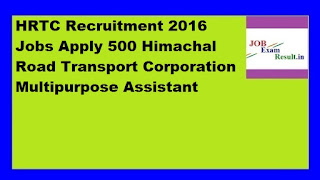 HRTC Recruitment 2016 Jobs Apply 500 Himachal Road Transport Corporation Multipurpose Assistant