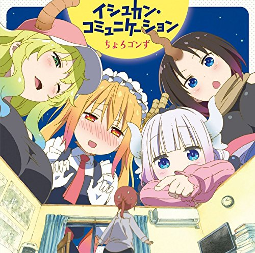 Top 7 Anime Mirip Kobayashi-san Chi no Maid Dragon