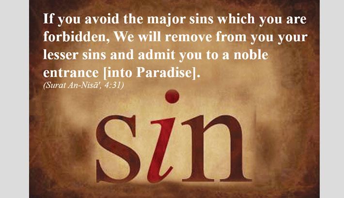 گناہوں کو ظاہر کر نے اور لوگوں کو بتانے سے بچنا: