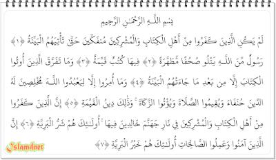 sehingga termasuk golongan surah Madaniyah Surah Al-Bayyinah dan Artinya