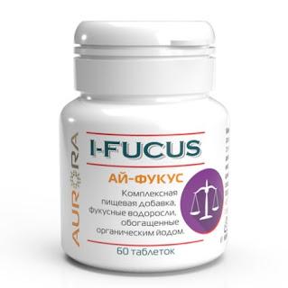 i-Fucus (Ай-Фукус).jpg