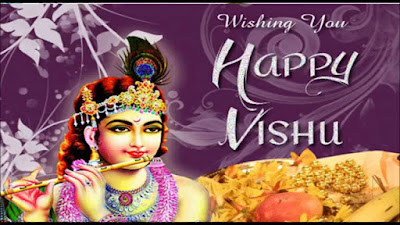 Happy Vishu Wallpapers For Whatsapp 2017