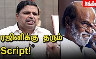 Former Justice Hariparanthaman about Rajini's support to 8 way road | Sterlite Issue