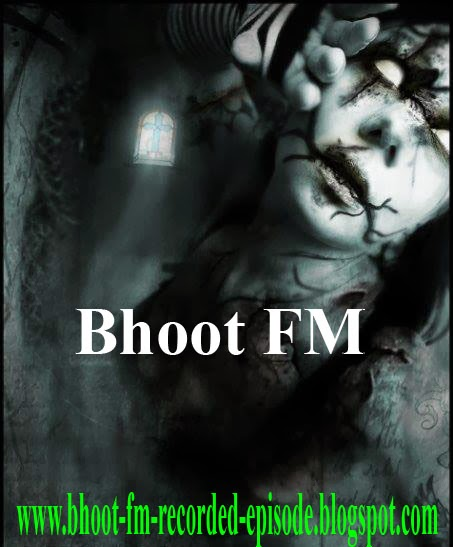 Bhoot fm july 2014