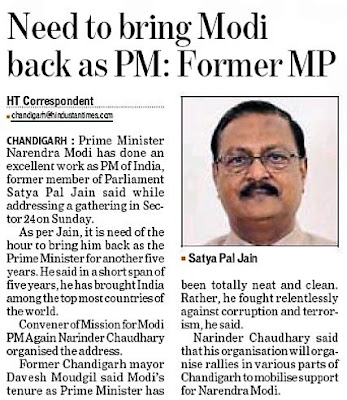 Need to bring Narendra Modi back as PM: Former MP Satya Pal Jain