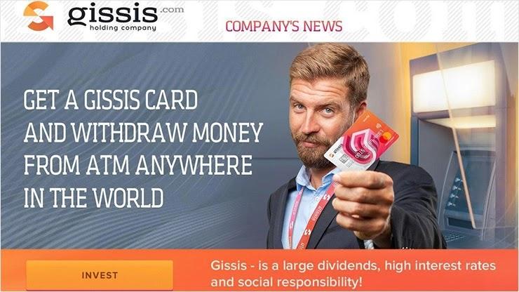 Gissis выпустил пластиковые карты