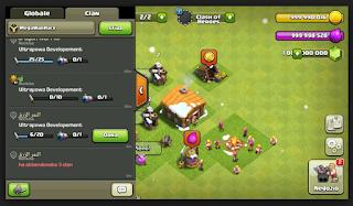 clash of clans fhx