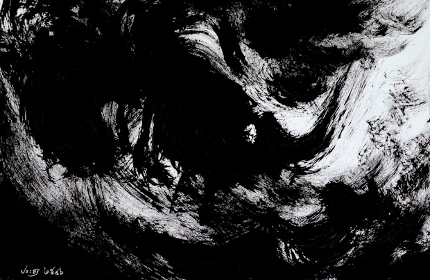 Dark Abstract Art Wallpapers