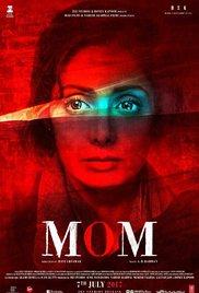 فيلم Mom 2017 مترجم