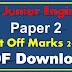 SSC JE Paper 2 Cut off marks 2016 PDF Download
