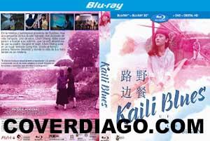 Kaili Blues - BLURAY